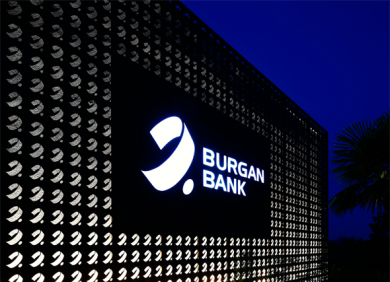 Burgan Bank Exterior Design