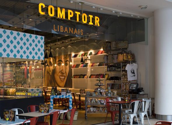 Comptoir Libanais Restaurant Interior Design