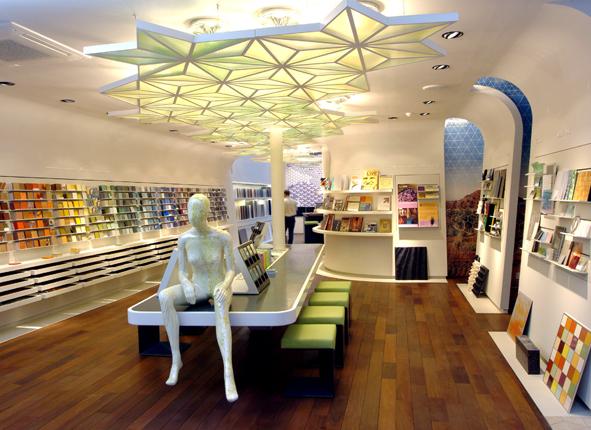 Material Lab Branding and Showroom Design